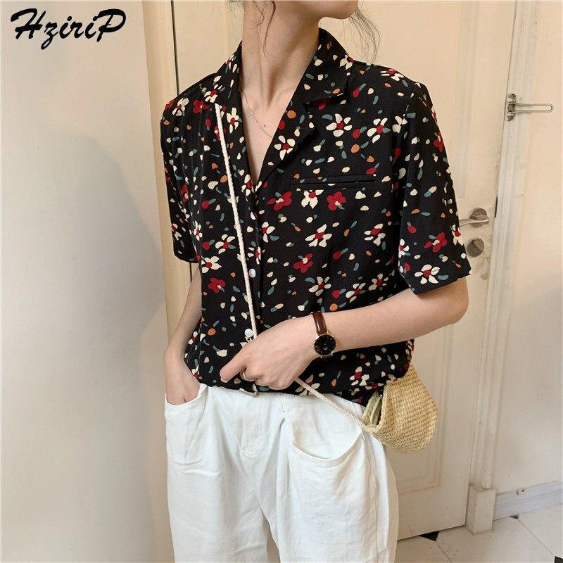 Hzirip Vintage Chic Sweet Fresh Women Half-Sleeved All-Match 2019 Summer New Design Fashion Loose Retro Simple Floral Shirt