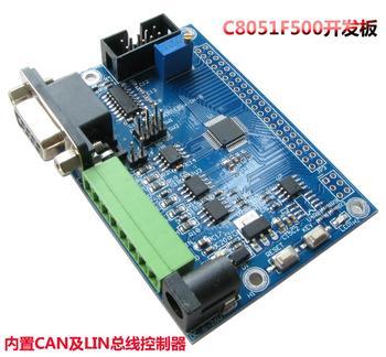 51 development board CAN development board LIN development board Ying Yu C8051F500 development board CAN Bootloader