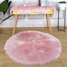 Simple fluffy fur carpet round chair plush coffee table fashion mat imitation wool rugs dressing mirror