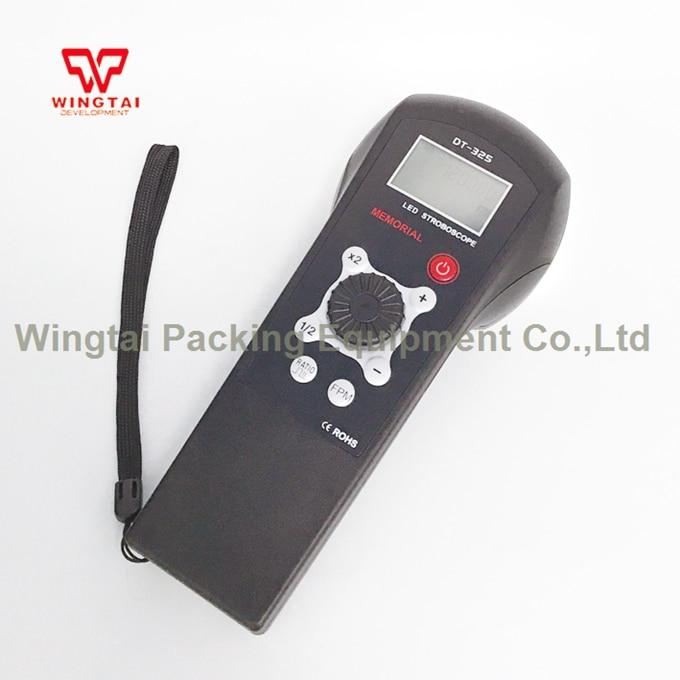 60~120,000FPM Industrial Strobe Light Tachometer Meter Portable Digital LED Stroboscope Tachometer laser type tachometer portable digital tachometer