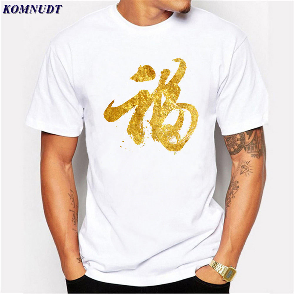 Gt86 design t shirts men s t shirt - Komnudt Golden Chinese Character Fu 3d Print Short Sleeve New Fashion Blouse Design T Shirt O Neck Tops Cool Retro Tee Shirts