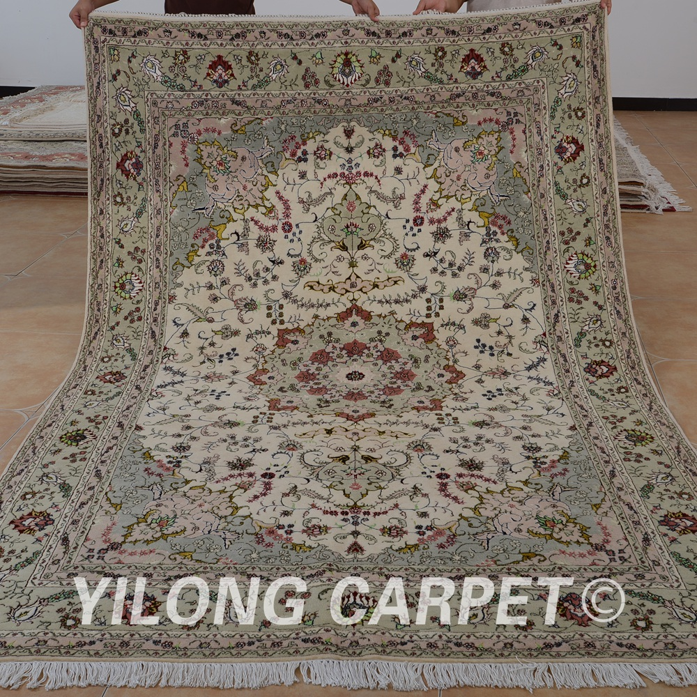 Wool Carpet Beige Thick Exquisite