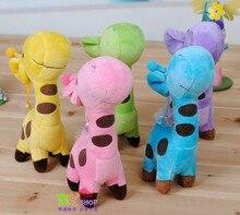 Kids Baby Plush Toy Stuffed Cute Plush Donkey Dot Colorful Doll Gift Sika Deer 18cm Drop Free Shipping