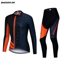 все цены на Cycling Clothing Set Pro Bike Jersey Long Sleeve Ropa Quick Dry Mens  MTB Ropa Ciclismo Bicycle Cycling Jerseys Set Bike Maillot онлайн