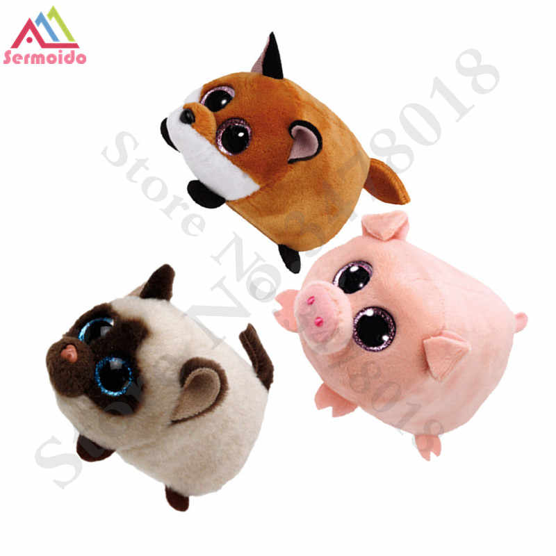0b4f9217c5a Detail Feedback Questions about TY Beanie Boos 4 Inch Slick Brown ...