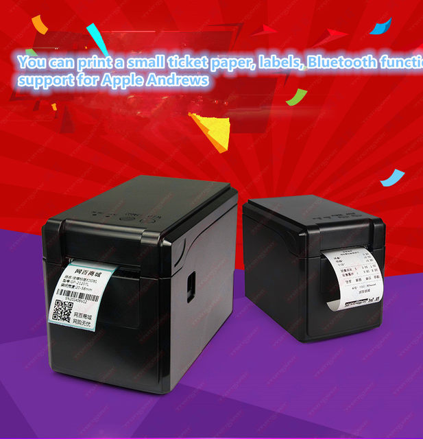 1 roll label papernew release2120tf bluetooth version barcode printer stickers stickers labels thermal clothing label