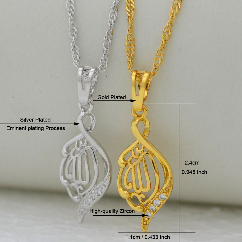 Image 2 - Anniyo Gold Color/Silver Color Allah Necklace Pendant Zirconia  Women Girl Islam Jewelry Chain Arab Muslimah Middle Easternallah  necklacejewelry chaingirls jewelry
