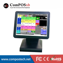 15 Inch Capacitive POS System Restaurant All In One Point Of Sale Cashier Register Pos Terminal POS1619C