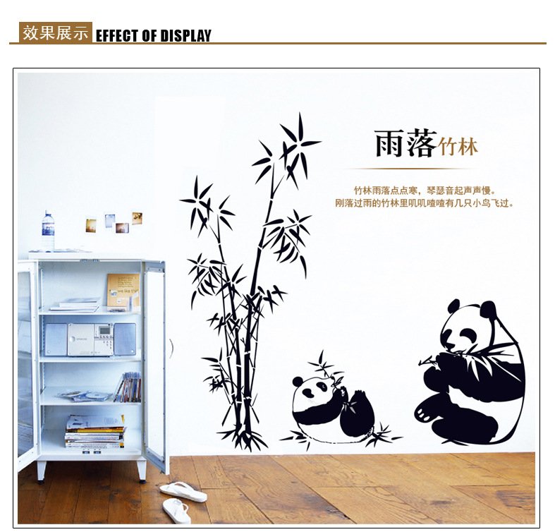 ∞Venta caliente de bambú árbol negro Panda extraíble pared del arte ...
