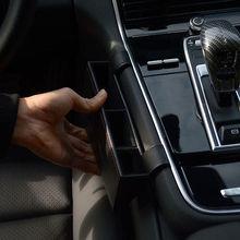 Black Inner Car Seat Seam Storage Box Holder 1pcs for Porsche Panamera 2017-2018 цена
