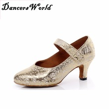 Lady Latin Dancing Shoes 7.5cm High Heel 3Color Satin Soft Sole Shoe Females Adult Chacha Rumba Sandale Femme Ballroom Shoe 1125