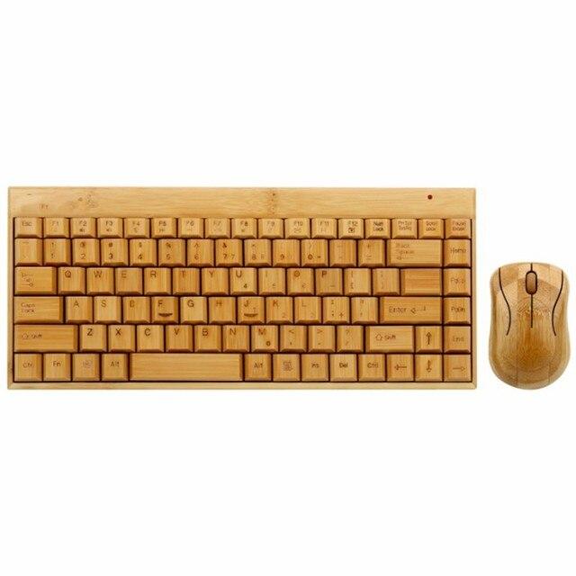 clavier et souris en bambou