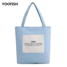 Fashion is contracted canvas recreational shoulder female bag vogue literature and art small pure fresh carry big bag.