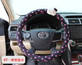 Cute cartoon car steering wheel cover be in common use hello kitty automobile decoration for lady 38CM the car kit