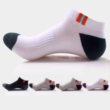 5 Pairs Unisex Mens Sport Socks Low Cut Ankle Socks Breathable Mesh Sport Socks Cycling Bowling Camping Hiking Sock 5 Color цены