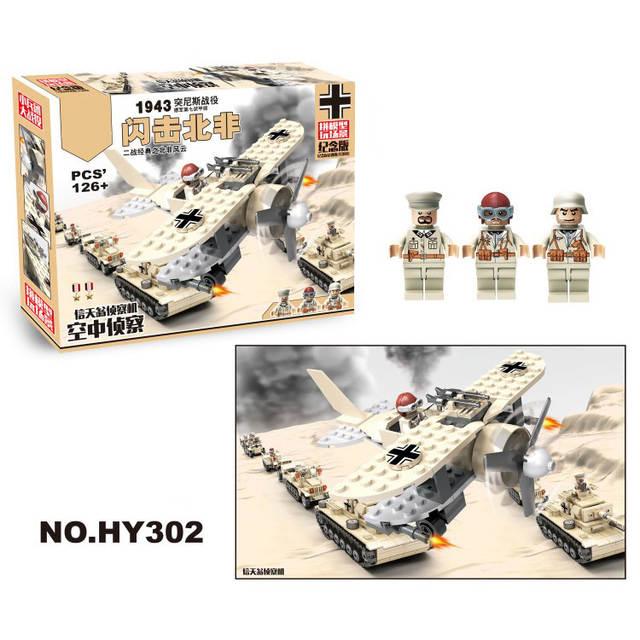 World war brickmania military figures Blitz building block ww2 germany army  minifigs Albatross Reconnaissance aircraft brick toy