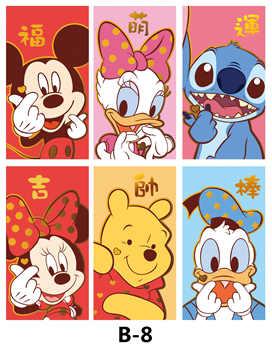 30 แพ็ค 180 ชิ้นการ์ตูนสัตว์หมู Mickey Minnie หมียาวสีแดงขนาดแพ็คเก็ต 2019 จันทรคติจีนใหม่ปีสีแดงซองจดหมาย