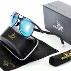 Polarized Sunglasses...