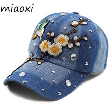 miaoxi High Quality Brand Adult Women Baseball Cap Caps Fashion Floral Bird Summer Snapback Girl Casual Bonnet Hats Beauty Hat(China)