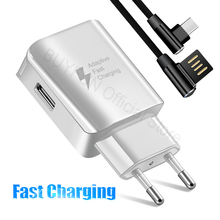 QC2.0 Quick Charger Charger Cable Phone Charger Fast Charging Cable For Samsung Xiaomi Huawei Sony Android Charge Adapter Cord