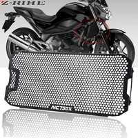 Accesorios de motocicleta negro Protector de radiador Parrilla de rejilla para HONDA NC750 NC750 X/S NC 750S NC 750X NC750X NC750S