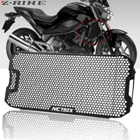 Black Motorcycle Accessories Radiator Guard Protector Grille Grill Cover For HONDA NC750 NC750 X/S NC 750S NC 750X NC750X NC750S