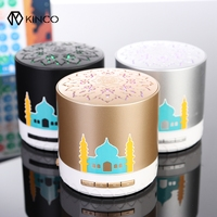 KINCO 8GB LED 7 Color Portable Holy Quran Speaker Islamic Muslim Player Remote 30 Languages Consumer