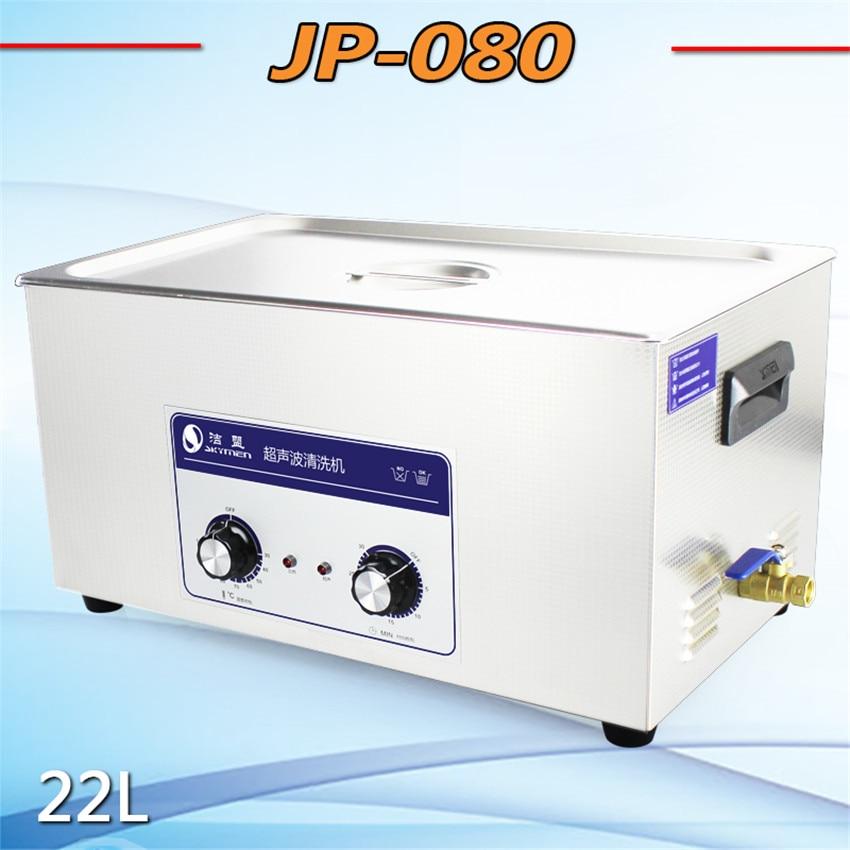 Ultrasonic cleaner machine 22L  ultrasonic cleaning machine jp-motherboard computer hardware parts ultrasonic cleaner JP-080  цены