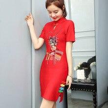 Однотонное винтажное китайское красное Qipao новое женское сексуальное Чонсам с высоким разрезом женское улучшенное платье ручной работы на пуговицах с воротником-стойкой