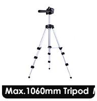 AI.Camera-Tripod_01