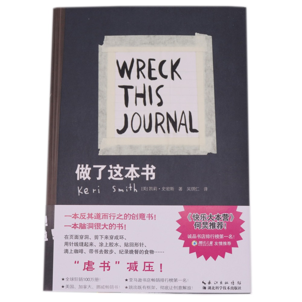 1 Pcs Wreck This Journal Everywhere Abuse Creative Coloring Books For Adults 1 Self Use Travel Art Creation Adults Children