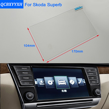 Car Styling8 6.5 5.8 5 Inch GPS Navigation Screen Steel Glass Protective Film For Skoda Superb Control of LCD Screen Car Sticker