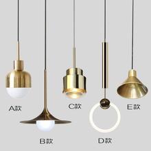 Европейский скандинавский маленький медный латунный светодио дный подвесной светильник светодиодный золотой современный подвесной светильник спальня столовая Бар светодио дный светодиодный подвесной светильник