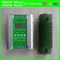 Boost MPPT 1200W Wind Solar Hybrid Charge Controller 12V/24V Auto-work, 800W Wind Power+400W Solar Power Mppt Charging Regulator