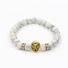Antique Gold Color Lion Head Men Charm Bracelet White Howlite Stone Bead Elastic Bracelet Women Men Jewelry Pulseras Hombre