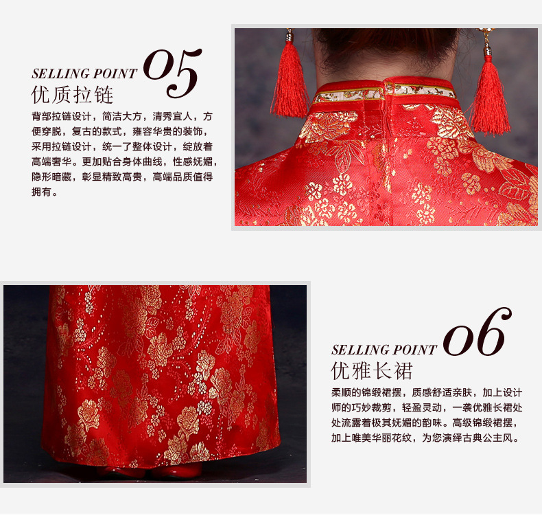 China Wedding Dress Chinese Traditional Red Bride Marry Qipao
