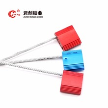 JCCS002 High quality tag seal Cable seal security cable seal 100pcs