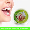 Dentifrice toothpaste whitening teeth remove smoke tea black yellow stains plaque to halitosis  Dental Products