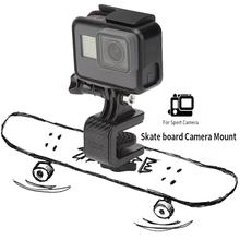 Surfboard Skateboard Stabilizer Bracket Mount Holder Stand Clip Clamp 180 Degree Rotatable for Action Sports Cameras
