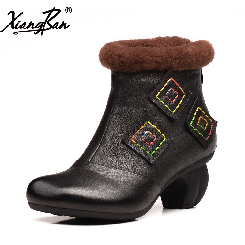 Women 's Leather Genuine Boots Winter Plush Inner Warm Comfortable Cotton Boots High Heeled Round Women' s Boots