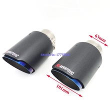 1 Piece: Inlet 63mm Outlet 101mm Akrapovic Carbon Fiber Exhaust Tips Muffler Blue Burnt Stainless Steel Car Exhaust Muffler Pipe