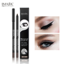 IMAGIC Professional Makeup Artist Eyeliner Pencil Durable Waterproof Eye Tool Fashion Brown Permanent