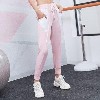 pink womens side stripe sport pants jogging pants