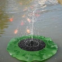 Solar Schwimmende Lotus Blatt Brunnen Wasserpumpe Garten Teich Dekoration