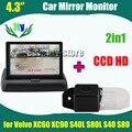 Para Volvo C30 XC60 XC90 S40L S80L S40 V40 V50 S80 câmera de estacionamento CCD HD carro câmera de visão traseira do carro monitor do carro de 4.3 polegada