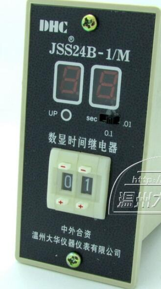 Wenzhou Dahua time relay JSS24B-1 / M timer delay relay JSS24B-1 wenzhou dahua dh48l cumulative timer time relay contact or power signal