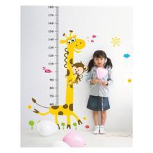 Cute giraffe height stick monkey boys and girls children's nursery room bedroom living room TV sofa background decorative sticke