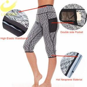 Image 2 - LAZAWG Women Hot Neoprene Pants Suana Sweat Short Pant Hot Sweat Pants Body Shaper Slim Butt Lifter Tights Tummy Control Panties