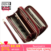 Eyes In Love Simple Leather Wallet Women Wristlets Big Capacity Purse For Girls Female Standard Wallets Ladies Cell Phone Pocket