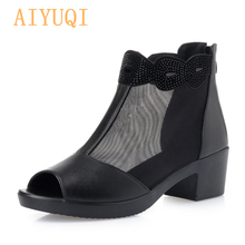 AIYUQI Womens summer sandals 2019 spring new genuine leather women mesh shoes, big size 41 42 breathable high